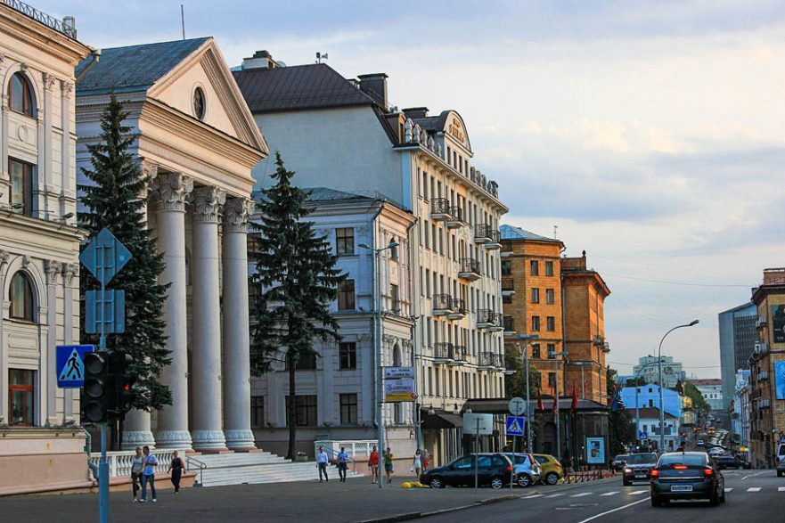Minsk music academy