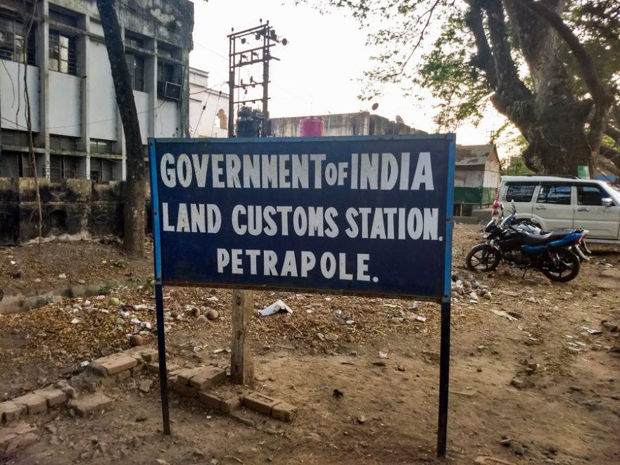 Petrapole customs