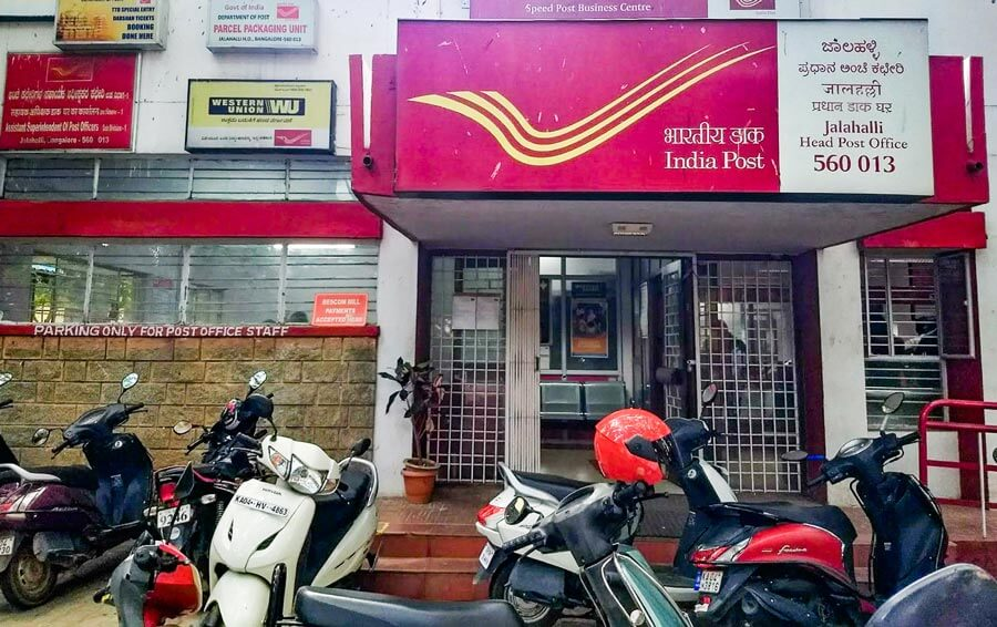India post office Bangalore